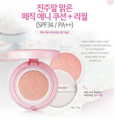 Murah Sulwhasoo Brightening Cushion Only Isi chibi s etude house korea magic any cushion spf 34