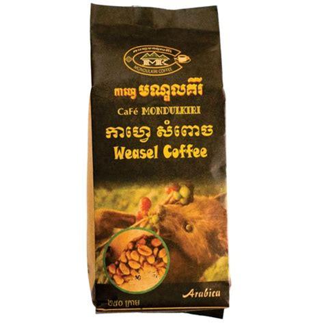 Ecuador Arabica Coffee Washed 250g mondulkiri coffee weasel arabica 250g mondulkiri coffee