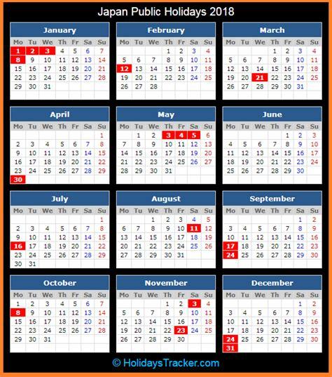 Calendar 2018 Japan Japan Holidays 2018 Holidays Tracker