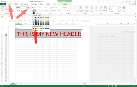 creating header and footer in excel how to add a header or footer in excel 2007 6 steps