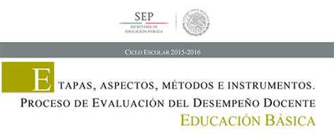 lista de resultados de evaluacion docente bienvenidos al blog recursos para la primaria etapas