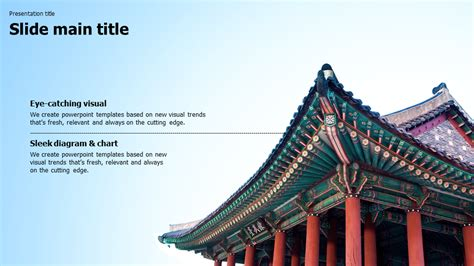 powerpoint templates korea korea ppt wide goodpello
