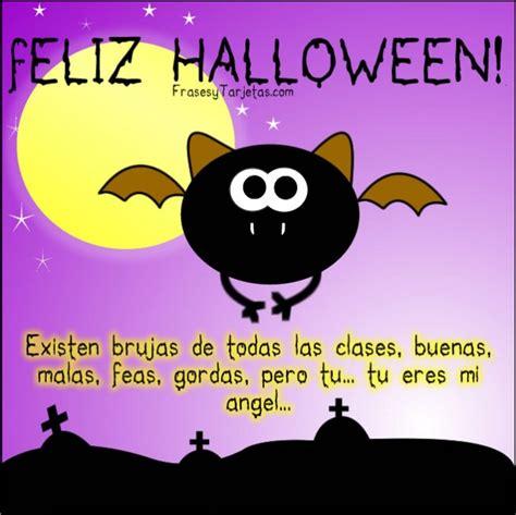 tarjeta animada para halloween halloween tarjetas tarjeta de halloween murcielago frasesytarjetas com