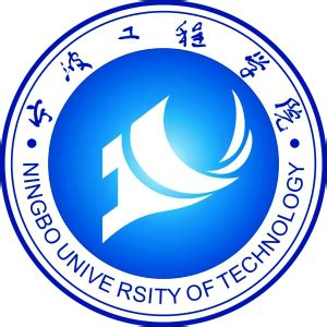 ningbo university  technology wikipedia
