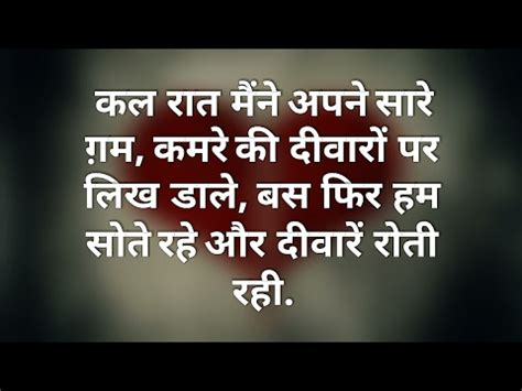 hurt broken hindi status in all movie images hd broken heart images with quotes in hindi wallpaper sportstle
