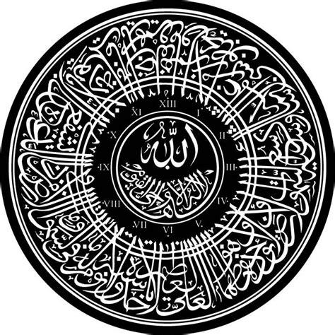 arabic calligraphy images  pinterest islamic