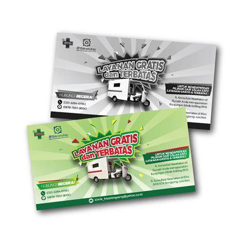 membuat id card yang menarik desainer desain voucher untuk kunjungan klinik keliling gr