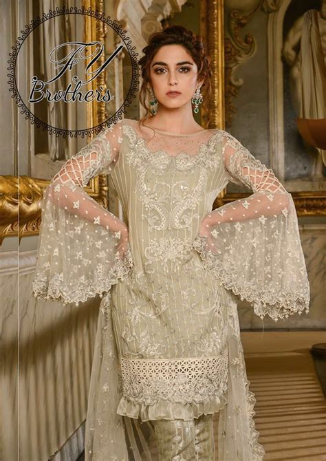Maria B Wedding Collection 2018   Pakistani Dresses