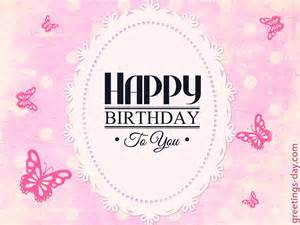 Happy Birthday Happy Birthday Greeting Cards Image To You Friend