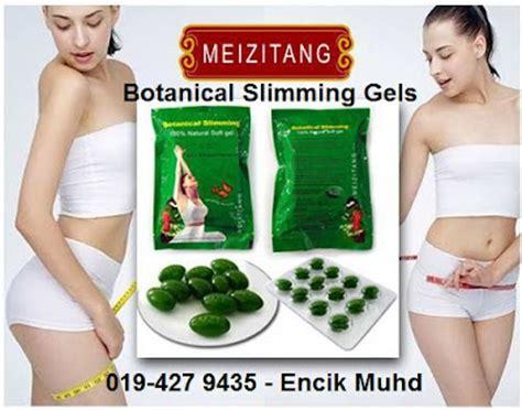 panas, sensasi dan terkini: botanical slimming soft gel borong
