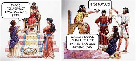 kantutan tayo sa kama kantutan ng dose anyos adanih com