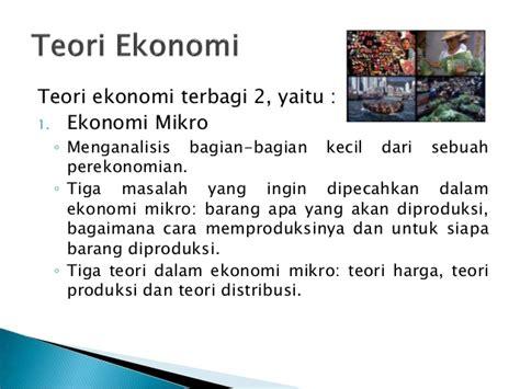tutorial yii framework bahasa indonesia pdf contoh ekonomi mikro contoh club