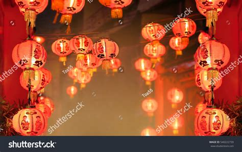 official new year in china new year lanterns china town stock photo 540222739