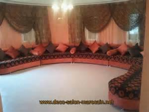 salon marocain richbond design moderne plafond platre