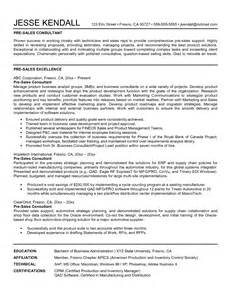 cell phone company resume sles