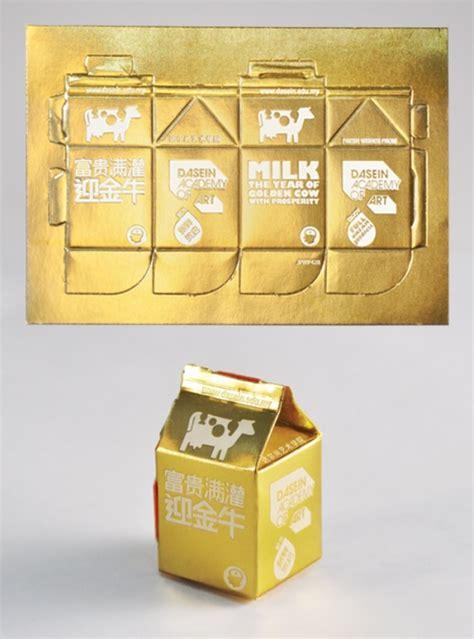 milk design malaysia milk carton postcards project beach