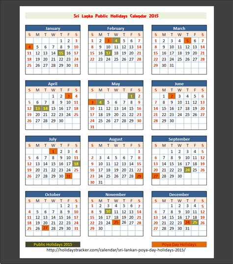 Calendar 2015 Pdf Uae Kalendar 2017 Uae With Holidays