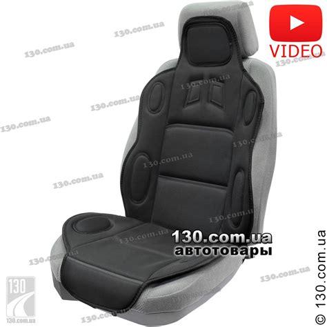 vitol h 19002 bk buy seat heater cover