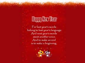 new year messages quotes quotesgram