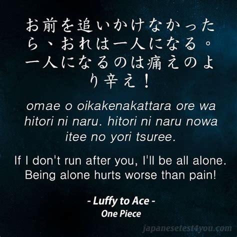 anime japanese or english best 25 japanese quotes ideas on pinterest japanese