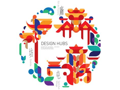 chinese graphic design layout design china nod young