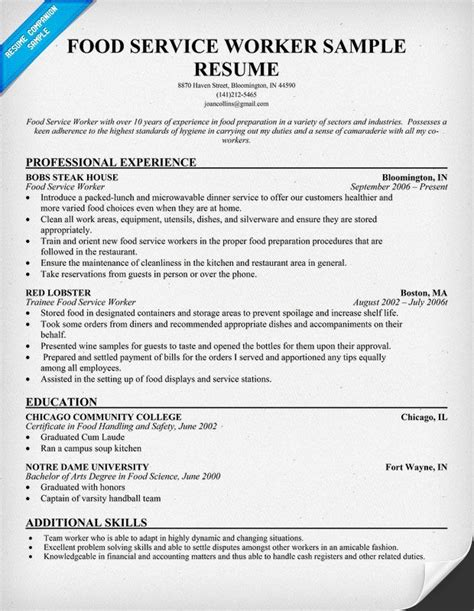 Food Service Worker Resume food service worker resume resume sles across all
