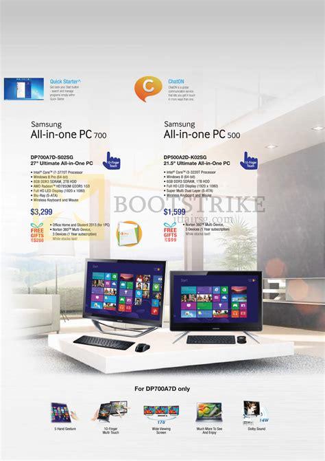 pc themes singapore price list samsung desktop pc aio dp700a7d s02sg dp500a2d k02sg pc