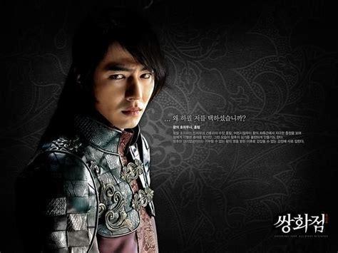 film frozen flower jo in sung frozen flower jo in sung my koreans pinterest