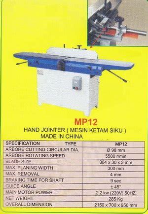 Bearing Pisau Mesin Profil Kayu Kecil Wood Trimmer Router mp12 jointer products of mesin kayu wood machinery supplier perkakas teknik