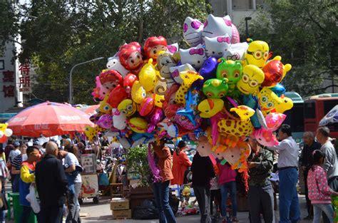 Helium balloons free stock photo public domain pictures