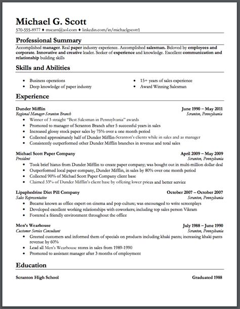 Scholarship Resume by Resume Companion Scholarship Fall 2016 Winners