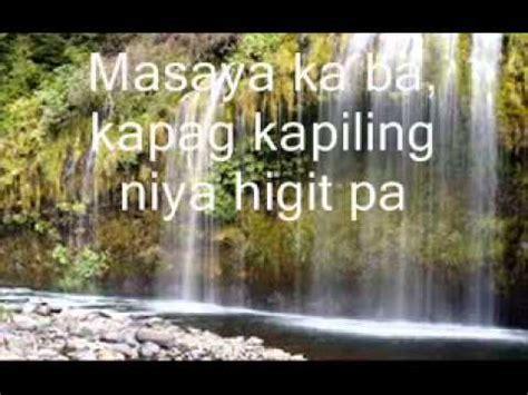 anja aguilar nasaan ang pangako official nasaan ang pangako mo
