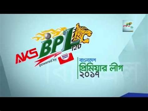 bpl point table 2017 bpl point table 2017 nov 12 scorecard match