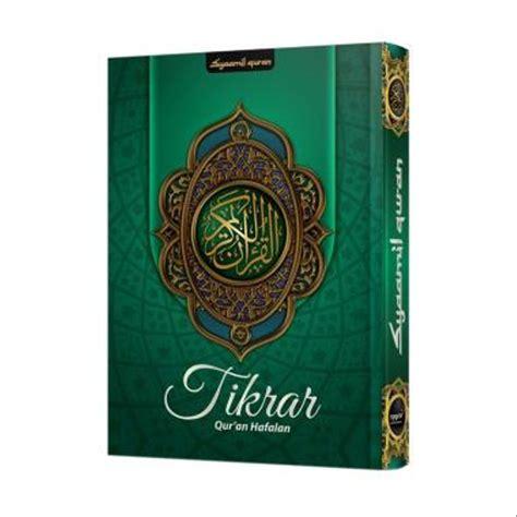 jual buku islam al quran hafalan tikrar ukuran  al