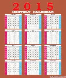 Best images of 2015 calendar printable 2015 calendar printable