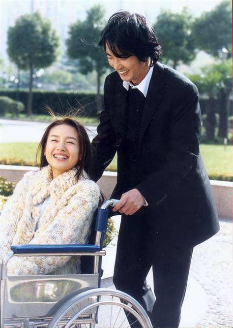 si es destino blog archive ahn jae hyun goo hye sun y ji jin si es destino 187 blog archive 187 parejas chino coreanas en