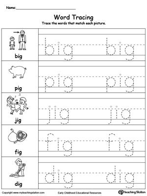 Word Tracing Worksheets by Word Tracing Ig Words Myteachingstation