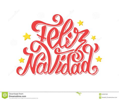feliz navidad letras saludos de navidad felices archivo letras del navidad de feliz saludos de la feliz navidad