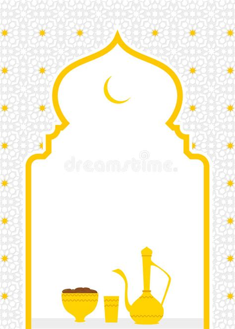 ramadan invitation card template ramadan iftar invitation card template stock vector