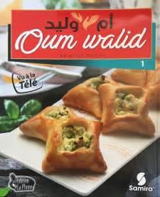 cuisine livre collection oum walid recettes faciles