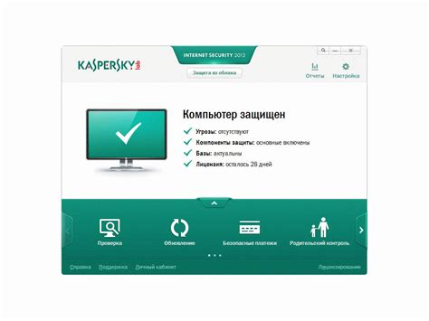kaspersky 2014 resetter download kaspersky reset trial 3 0 0 34 2014 pc скачать через торрент