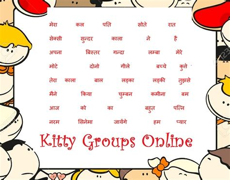 couple kitty themes games written hindi kitty party game very interesting