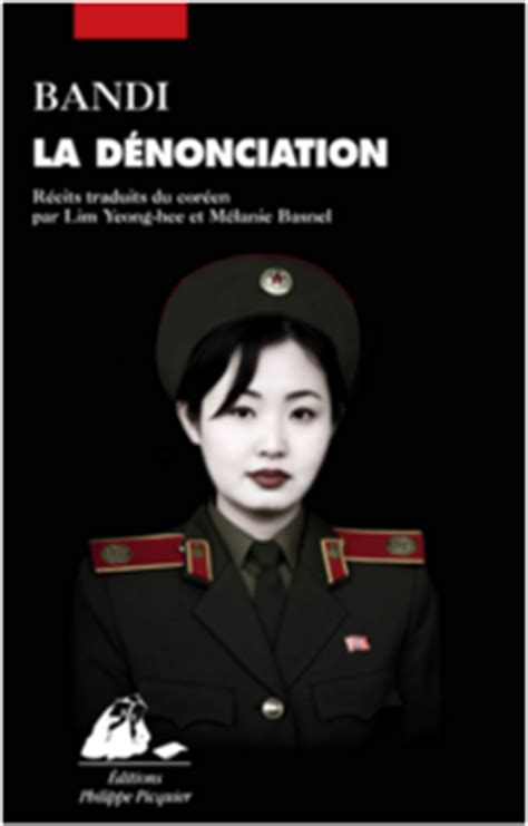 the accusation forbidden stories from inside korea books story collection smuggled out of korea to be