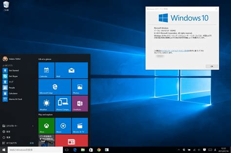 windows  insider previewbuild