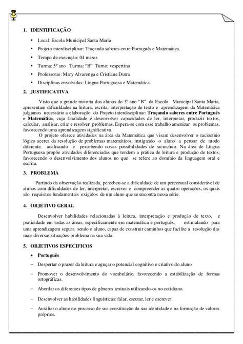 Projeto interdisciplinar: Traçando saberes entre Português