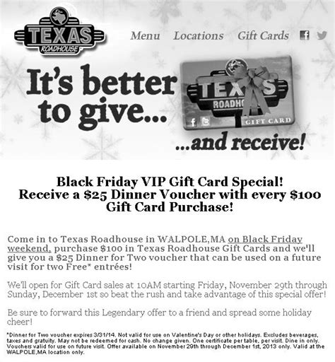 7 best tbt y all images on pinterest - Texas Roadhouse Black Friday Gift Cards
