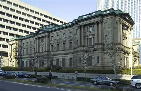 is bank banking file bank of japan headquarters in tokyo japan jpg