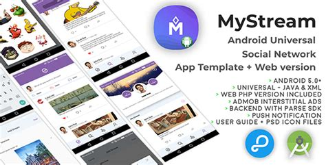 social networking templates php mystream android universal social network app template