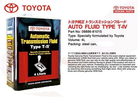 Toyota Atf Type T Iv Toyota Atf Fluid Type T Iv