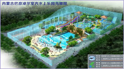 indoor water park project for entertainment wave
